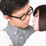 キスしたい
